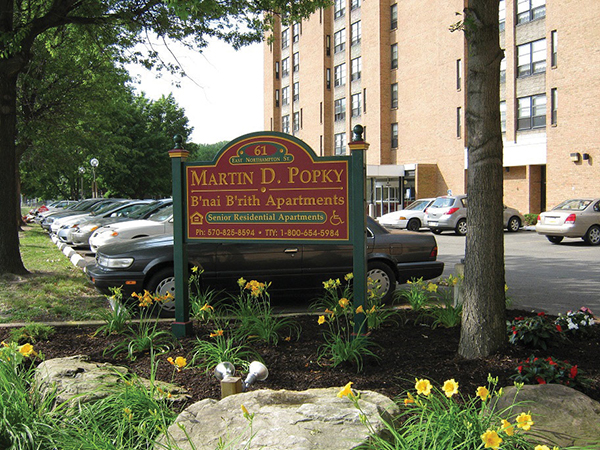 Apartments for Lease at B'nai B'rith Senior Apartments in Wilkes-Barre, PA